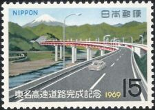 Japon 1969 expressway/pont/mt fuji/routes/transport/auto/cars 1v (n26726)