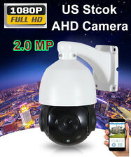 4.5'' 30X ZOOM AHD1080P 2.0 MP PTZ Speed Dome IR CUT Camera Night IP66 1/3''CMOS