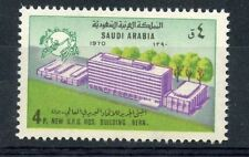 STAMP / TIMBRE ARABIE SAOUDITE - SAUDI ARABIA -  N° 395K ** BATIMENT DE L'U.P.U.