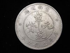 1909-11 China Yunnan 50 Cent Looks XF Km #259.1