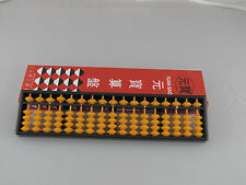 Japanese SOROBAN abacus 9.5 x 2.25 x 0.5 inches NEW Free Shipping