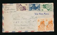 FRENCH WEST AFRICA MALI 1948 AOF MULTI FRANKING AIRMAIL to ALLENTOWN USA