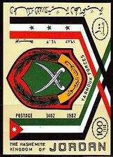 Jordanien Jordan 1982 ** Bl.45 Militär Armee Army Military