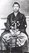 Japanese Samurai Warrior Hirobumi 1863 7x4 Inch Reprint Photo