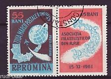 Rumania nº 2009 ZF Vandersanden. Tag el sello Mundo bala