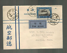 1933 Tientsin to Shanghai China Airmail Cover British Royal army Service RASC