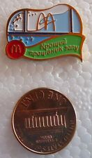 "UKRAINIAN METAL PIN BADGE UKRAINE McDonald's ""BEST EMPLOYEE OF HALL"" FAST FOOD"