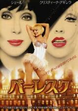 Burlesque Movie Poster 24in x 36in