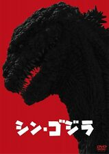 New Shin Godzilla 2 DVD Japan TDV-27005D 4988104105059