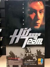DRAGON 1/6 Figure Hit Team (Hong Kong Movie) Detective Chow MIB - 73026