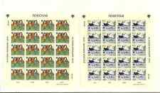 3 MINI SHEETS DENMARK FAROE ISLANDS 1979 SCOTT # 45-47 MNH FREE WORLD SHIPPING