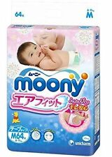 Japanese diapers - nappies Moony M (6-11 kg.)