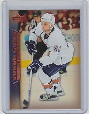 07-08 2007-08 UPPER DECK ROB SCHREMP YOUNG GUNS ROOKIE RC 219 EDMONTON OILERS