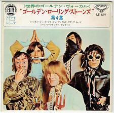 ROLLING STONES JAPAN EP LS 159 P/S JUMPIN' JACK FLASH + 3