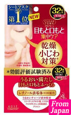 Kose Clear Turn Drying Measures Facial Eye Mask 32 times Skin Care Japan