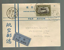 1933 Tientsin to Shanghai China Airmail Cover British RASC Royal army Service