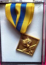BSA Boy Scouts - Leader Cubmaster Award Medal