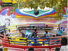 Amusment Theme Park Rides Carnival 30 Person Kiddie Bounce Thrill We Finance