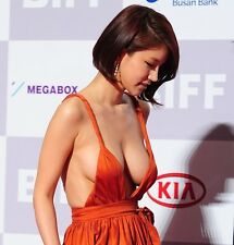 OH IN HYE 8X10 GLOSSY PHOTO PICTURE