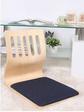 Floor Sitting Chair Wood Cushion Japanese Tatami Chair Zaisu Chair