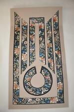 Antique Chinese Embroidered Silk Trims