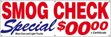 2x6 ft Vinyl Banner Sign CUSTOM- auto repair SMOG CHECK SPECIAL (add your price)