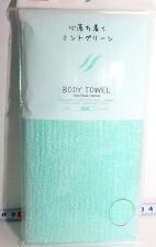 Daiso Japan Long Nylon Towel 110cm Normal Type Green