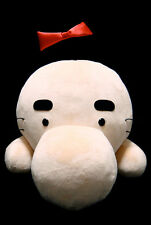 Earthbound Mother 2 Giant Mr. Saturn Dosei San Plush Ltd 500 with Original Box