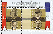 """POLITICAL LABELS """"50 years Relation China-France / MAO ZEDONG & DE GAULLE"""" 2014"""