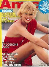 AMICA ANNO XIX N. 30 22 LUGLIO 1980 ITALIAN FASHION MAGAZINE MODA