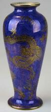 WEDGWOOD FAIRYLAND LUSTRE TALL CELESTIAL DRAGON  VASE