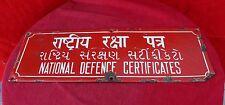 VINTAGE NATIONAL DEFENCE CERTIFICATES PORCELAIN ENAMEL ADV. SIGN BOARD