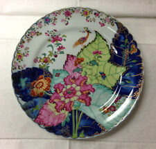 "MOTTAHEDEH TOBACCO LEAF DINNER PLATE 10 7/8""  PORCELAIN BRAND NEW PORTUGAL"