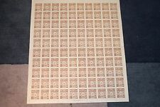 Korea Stamp- Full Sheet NH, 100 NEW! Liberation from Japanese rule 1946 1 won 해방