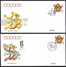 China 2012 Lunar Year of the Dragon Zodiac Stamp FDC & B-FDC (Total = 2 Covers)