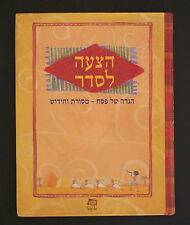 Pesach Haggadah Passover Hagadah A Proposal for the Seder 2001 Israel Judaica