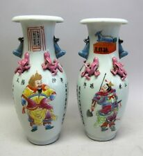 Signed Mid-19th C. Chinese Vases w/ Raised Warriors  c. 1860  HSIEN FENG antique