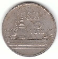 Thailand 2007 1 Baht Copper Nickel Coin - Rama IX - Phra Kaew Temple, Bangkok