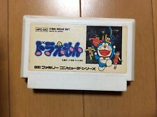 Doraemon Famicom Japan NTSC-J Hudson Soft