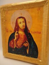 Jesus Christ Rare Russian Eastern Orthodox Religious Icon Portrait on Aged Wood