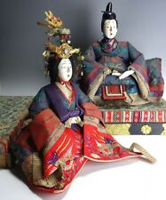 Antique Early 1900s Japanese Hina Dolls Gofun Large Size  Fast & Safe Postage