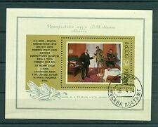 Russie - USSR 1974 - Michel feuillet n. 94 - Peinture soviétique