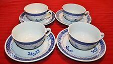 4 Royal Copenhagen Tranquebar Coffee Cup & Saucer Sets - Old mark