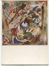Alte Kunstpostkarte - Wassily Kandinsky - Träumerische Improvisation