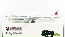 SKY500 China Eastern Airlines Boeing 777-300ER 1:500 Reg. B-2001 (0799)