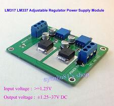 LM317 LM337 Adjustable Regulator Power Supply Module for Headphone Amplifier 12V
