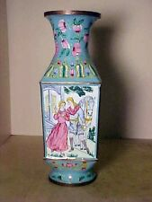 VINTAGE CHINESE EXPORT ENAMEL ON BRASS VASE ROMANTIC SCENES
