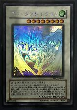 Yu-Gi-Oh! Japanese Stardust Dragon TDGS-JP040 Ghost / Holographic Rare OCG