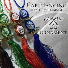 ISLAMIC CAR HANGING FANCY ORNAMENT ALLAH & MUHAMMAD ASSORTED COLOURS NICE GIFT