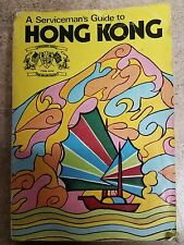 VIETNAM ERA  SERVICEMEN'S GUIDE TO HONG KONG WITH  PURCHASE BROCHURE